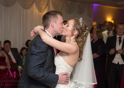 Stephanie & David First Dance Kiss Highfield Park